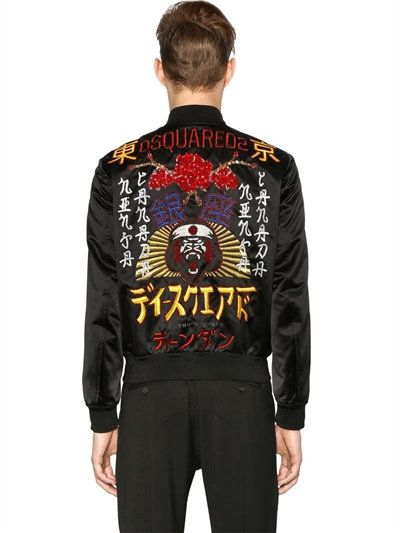 DSQUARED2 Japan Embellished Nylon Bomber Jacket, Black.  dsquared2  cloth   casual jackets 5217235e0b