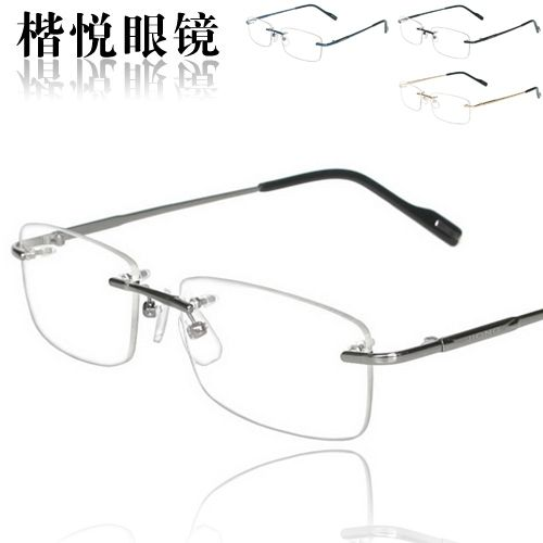 232762c23fa Eyeglasses frame rimless myopia frame Men glasses ultra-light rimless  eyeglasses frame