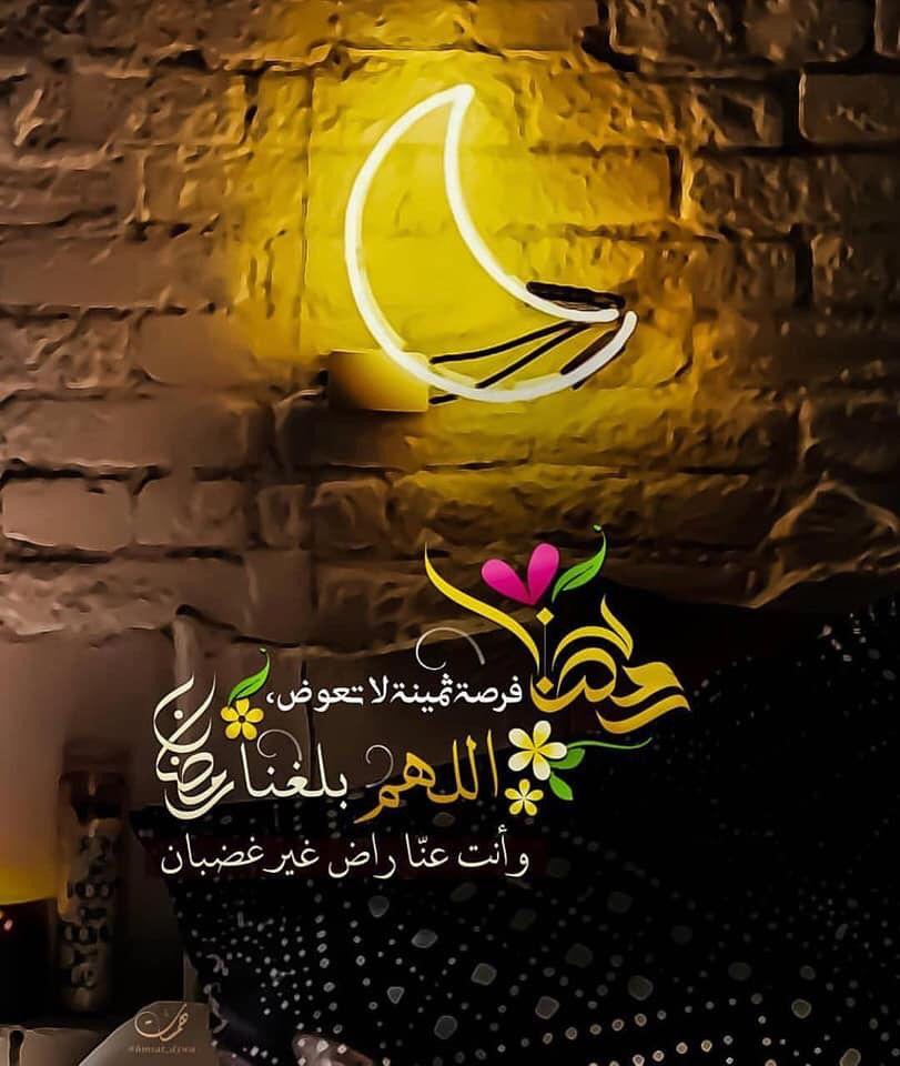 Pin De بنت محمد Em رمضان