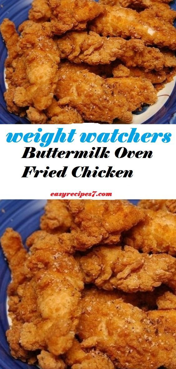 Buttermilk Oven Fried Chicken Oven Fried Chicken Buttermilk Oven Fried Chicken Recipes