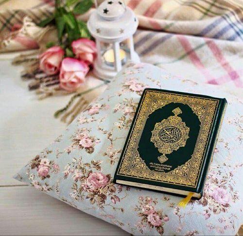 Allah Hijab And Flowers Image Quran Book Islam Ramadan Learn Quran