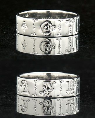 From My Soul Contemporary Russian Posy Ring In Platinum Puzzle Rings Engagement Puzzle Rings Posy Rings Celtic Wedding Bands Art Nouveau Weddings Trendy Art Celtic Wedding Bands