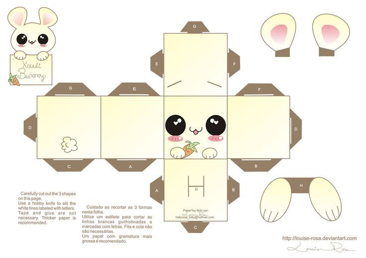 image relating to Paper Crafts Printable identify Kawaii Box Template Printable Papertoy Amimals Paper
