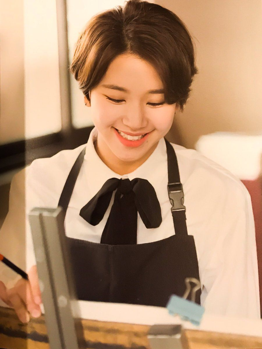 Twice S 1st Photobook One In A Million