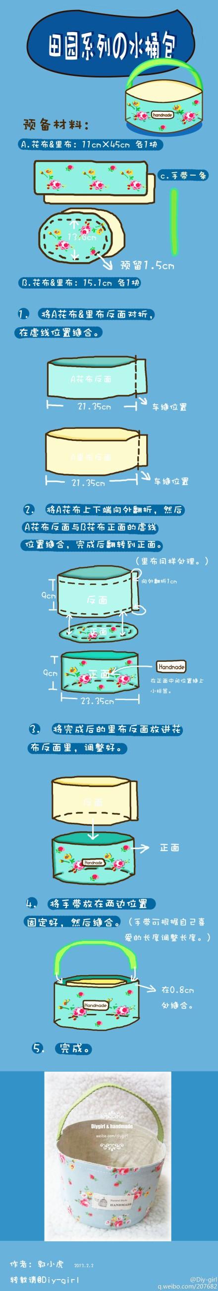 浅蓝mini水桶包