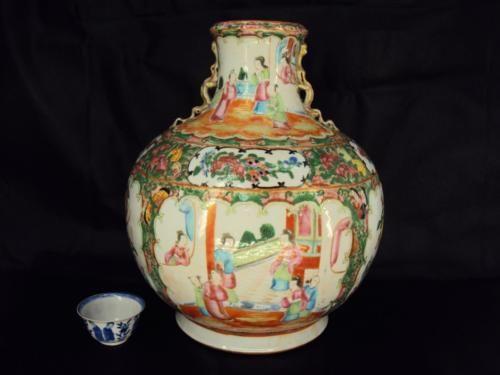 Rare Chinese Antiques Oriental Porcelain Global  Shaped Famille Rose Vase https://t.co/8ASaIj0VsY https://t.co/IqPrAuWoUw