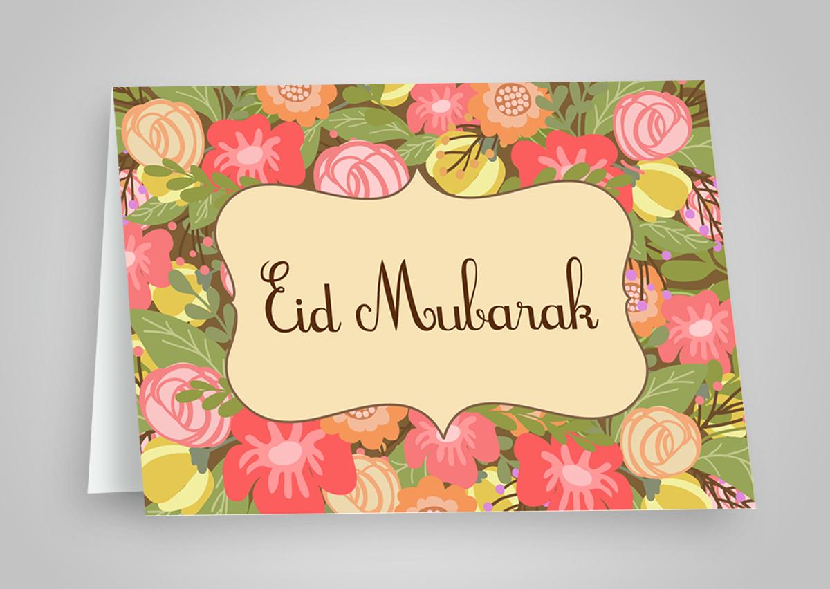 Eid Mubarak Greeting Card Pinterest Eid Mubarak Greeting