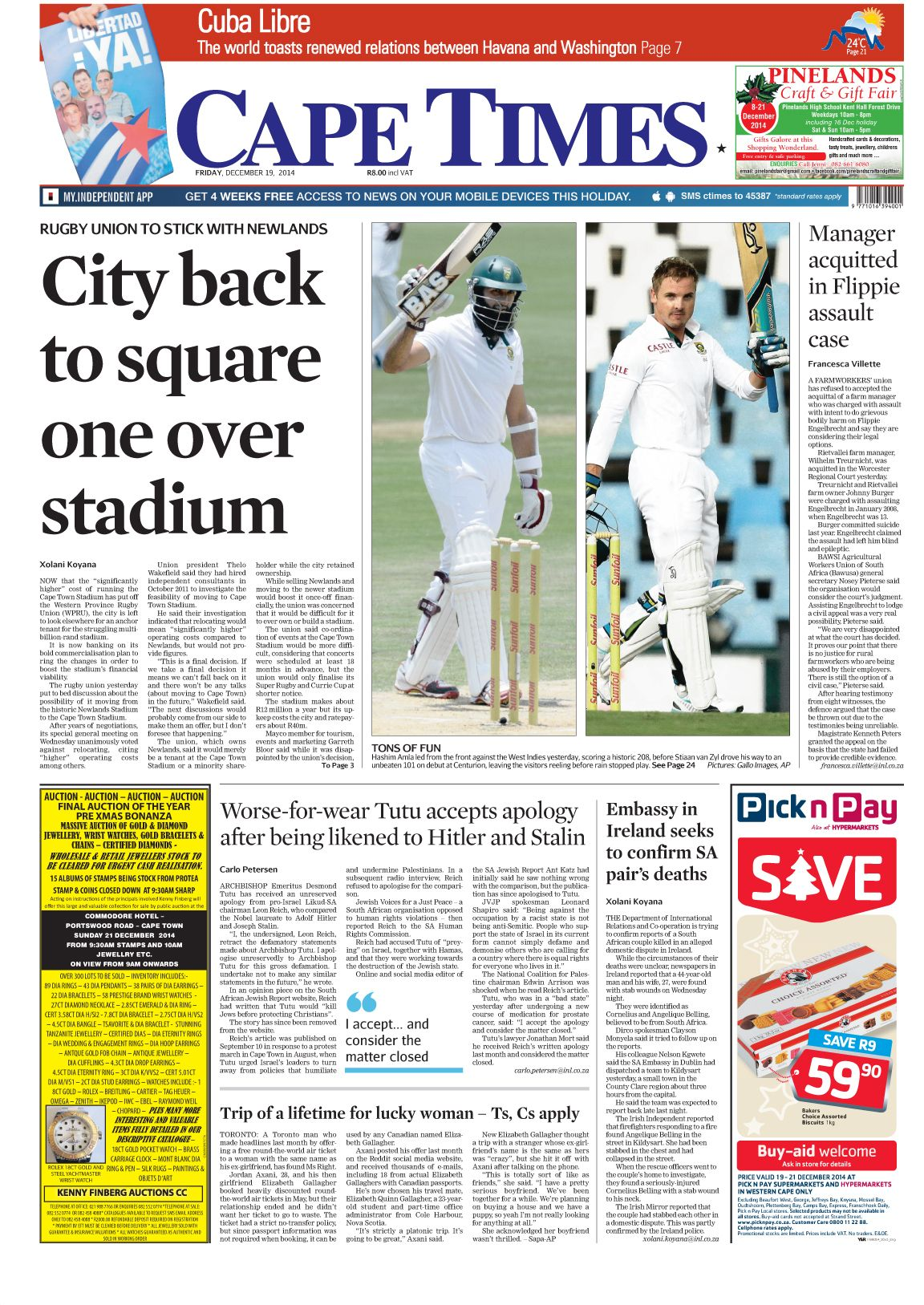 News making headlines: City back to square one over stadium