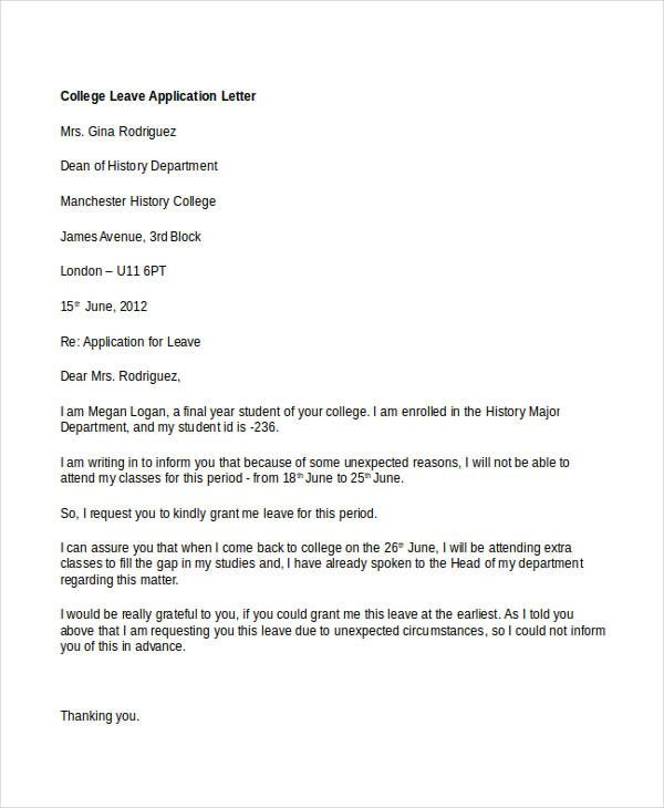 college application letter templates free word pdf format upcoming - Application For Leave Format