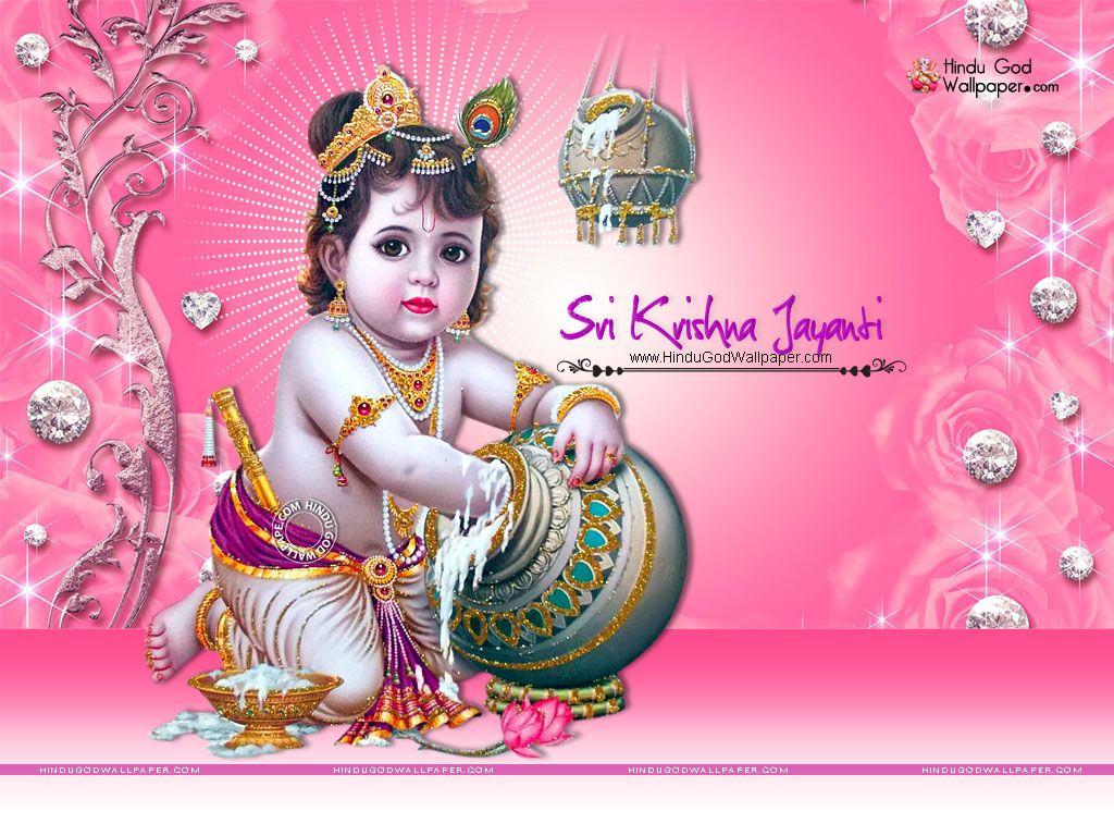 Sri krishna jayanti wallpaper - Sri Krishna Jayanti Wallpaper