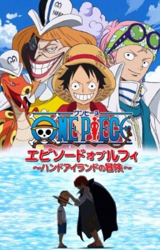 One Piece Episode of Luffy Hand Island Adventure