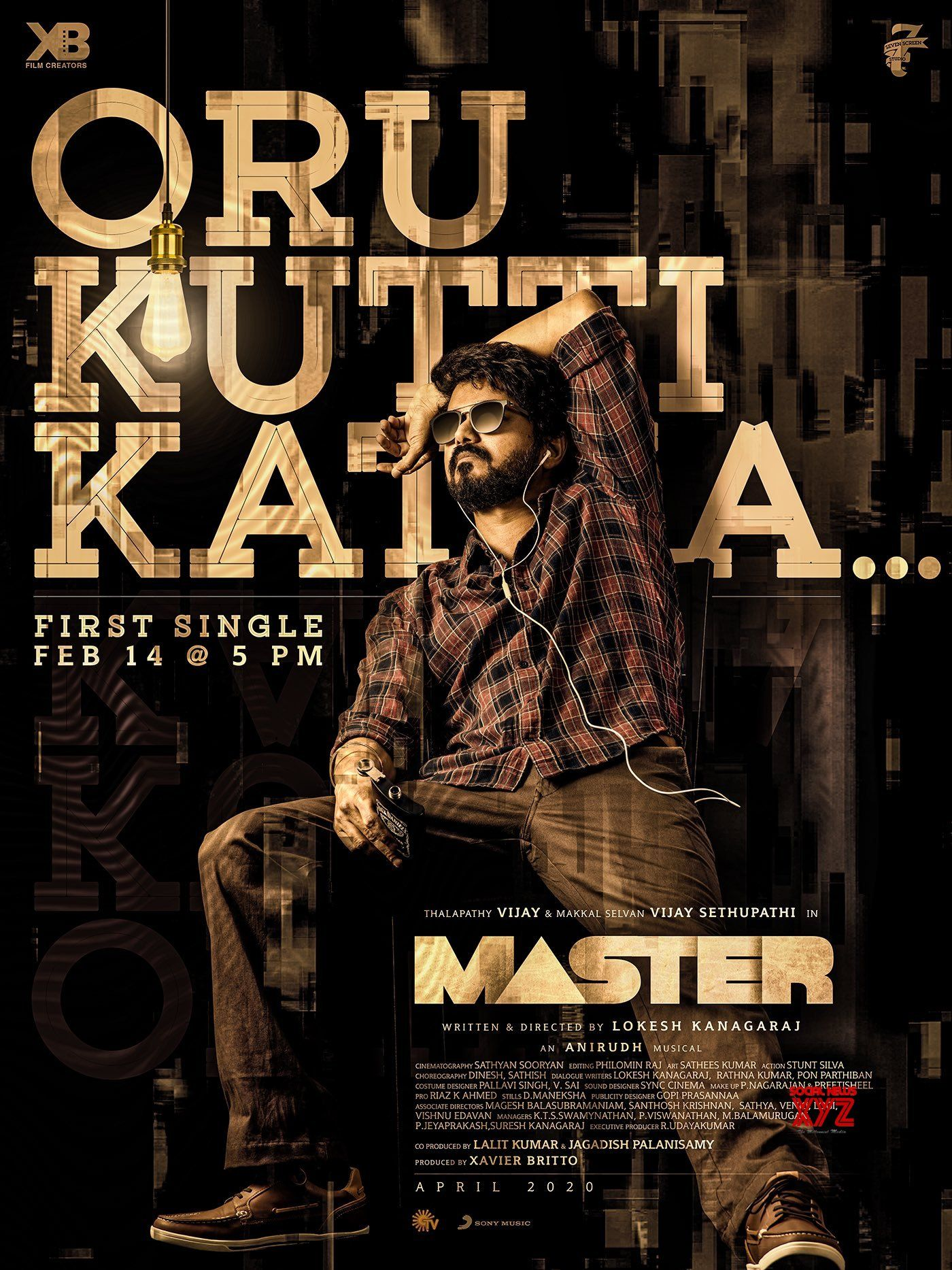 Vijay S Master Movie First Single Oru Kutti Kathai Will Be Out On Feb 14th At 5pm Vijay Orukuttikathai Mastersin In 2020 Vijay Actor It Movie Cast Thriller Film
