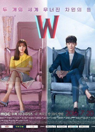 2016 W W Two Worlds مسلسل الدراما الكورية دبليو دبليو عالمان مشاهدة الحلقة Korean Drama Online Korean Drama List Drama Korea