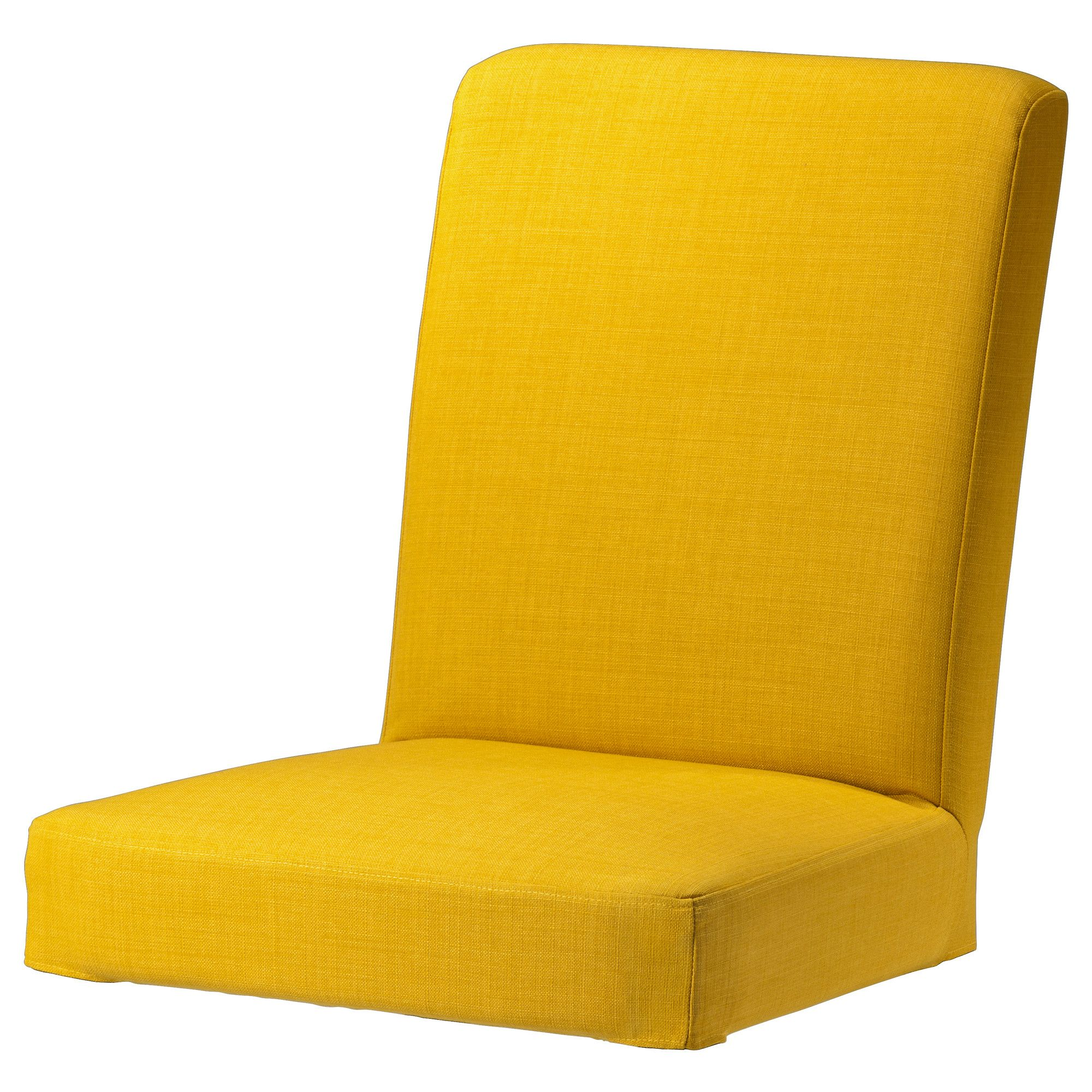 Yellow Chair Covers Yellow Chair Covers