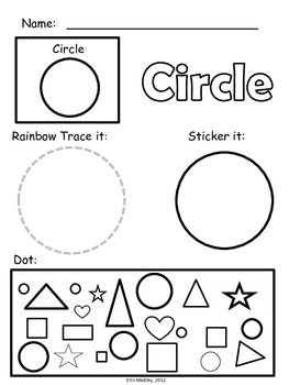 Super Simple Math Shape Worksheets 2d Shapes No Prep Shapes Preschool Shapes Worksheets Teaching Shapes