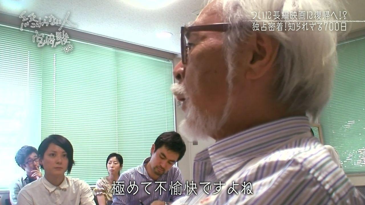 【速報】宮崎駿監督、ドワンゴ川上会長にマジギレ - http://blog.livedoor.jp/itsoku/archives/49995601.html <<<<< こゆのだけじゃないんだろけどね、、メタルとかヴィジュアル系・ゴスとかも顔色・波動見てみなよ、、そういう意識がなくとも、ま、サタン信仰者のよなもんなのかな?、、、で、これ一度染まると抜けないんだよね、、よっぽど陽気な性格でも、上の層に半分乗せるだけの感じ、、、表現て、文化・教育・洗脳なんだよ、、だから担ってるて意識がないと、、ドクロが可愛いとかいいってる場合じゃないんだよな