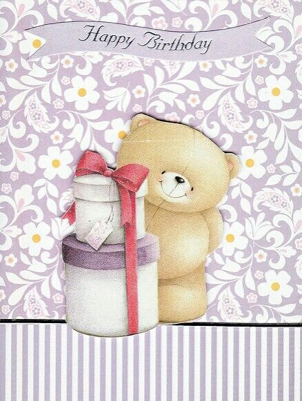 Forever Friends Birthday Forever Friends Art Bear