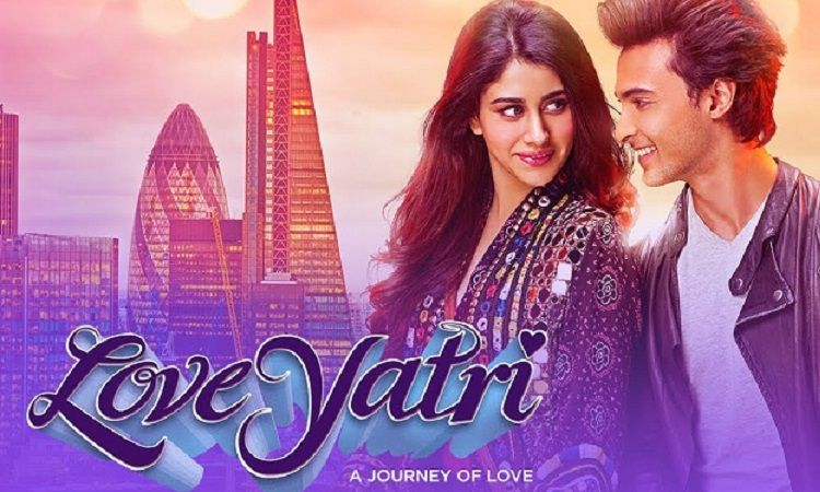 Pin By Mylucky On Loveyatri In 2020 Hd Movies Full Movies New Hindi Songs