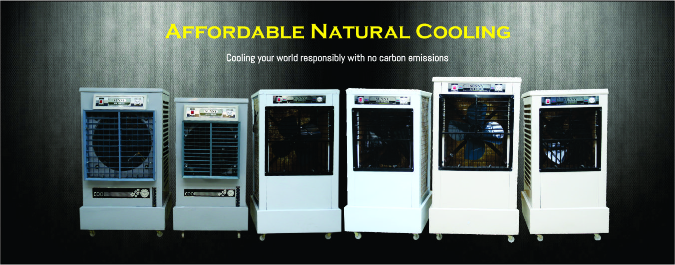 Air Cooler is one of the most important equipment used in