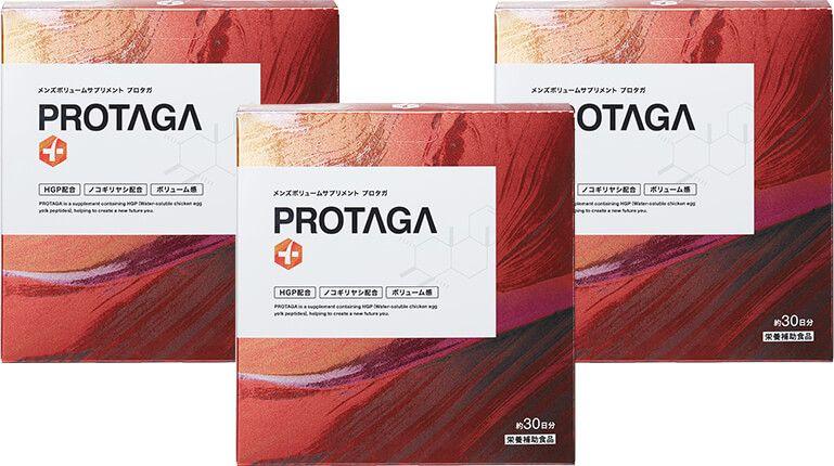 Protagaメンズボリュームサプリメント003 980円r Protaga Online Store