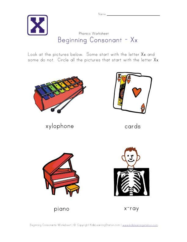 letter x consonant worksheet | Phonics-Early Reading | Phonics ...