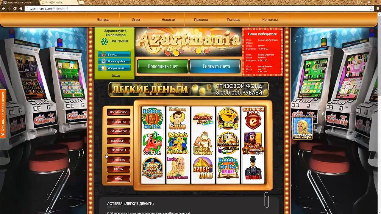 Онлайн казино рулетка азартмания играть в игру спина к спине по картам