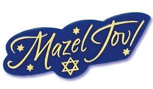 Картинка прикол, открытки с днем рождения для мужчин на иврите