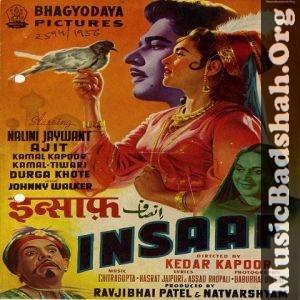 Insaaf 1956 Bollywood Hindi Movie Mp3 Songs Download Hindi Movies Mp3 Song Download Mp3 Song
