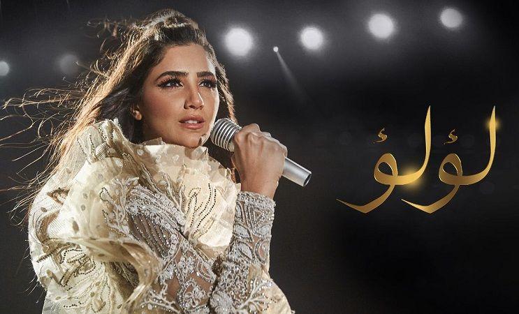 مسلسل لؤلؤ الحلقة 27 السابعة والعشرون In 2021 Crown Jewelry Crown Fashion