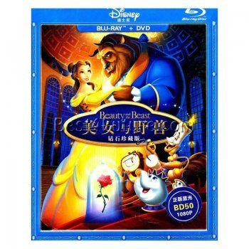 Bilingual Blu-Ray DVD: Beauty and the Beast (Blu-Ray + DVD, Mandarin/English) [BeautyandtheBeastBluray]: $49.99 | Best4Future.com