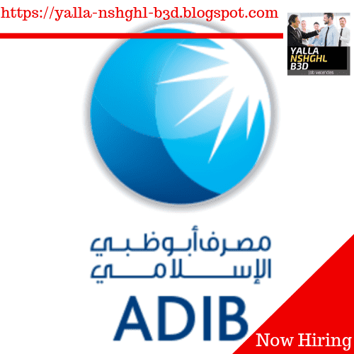 Sales Agent Officer Abu Dhabi Islamic Bank Egypt Islamic Bank Sales Jobs Sales Agent