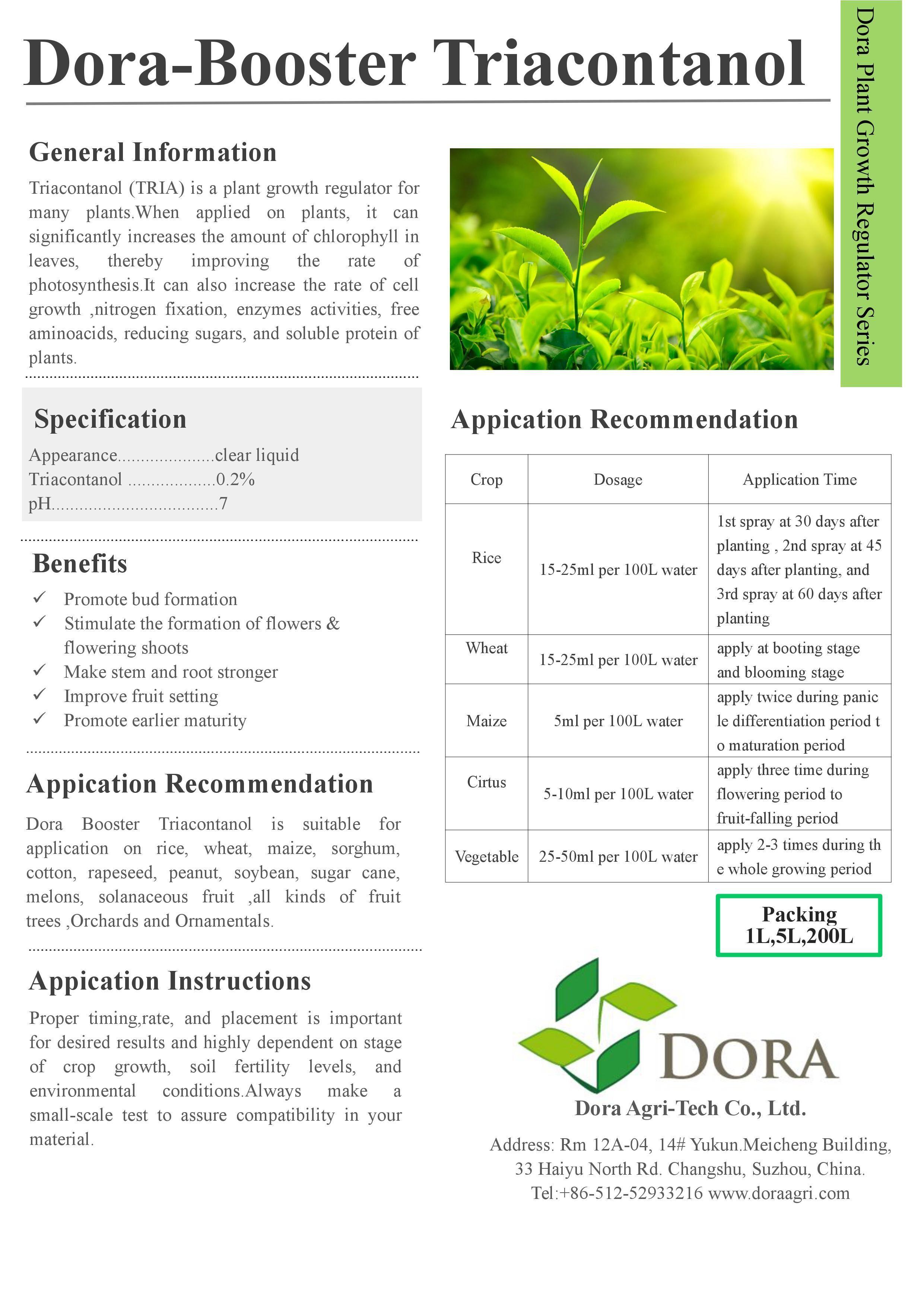Triacontanol,Plant Growth Regulator,Biostimulants,Fertilizer,fruit