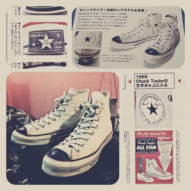 b3be634f7bec Rare converse chuck taylor 50s Weighted all star trainer