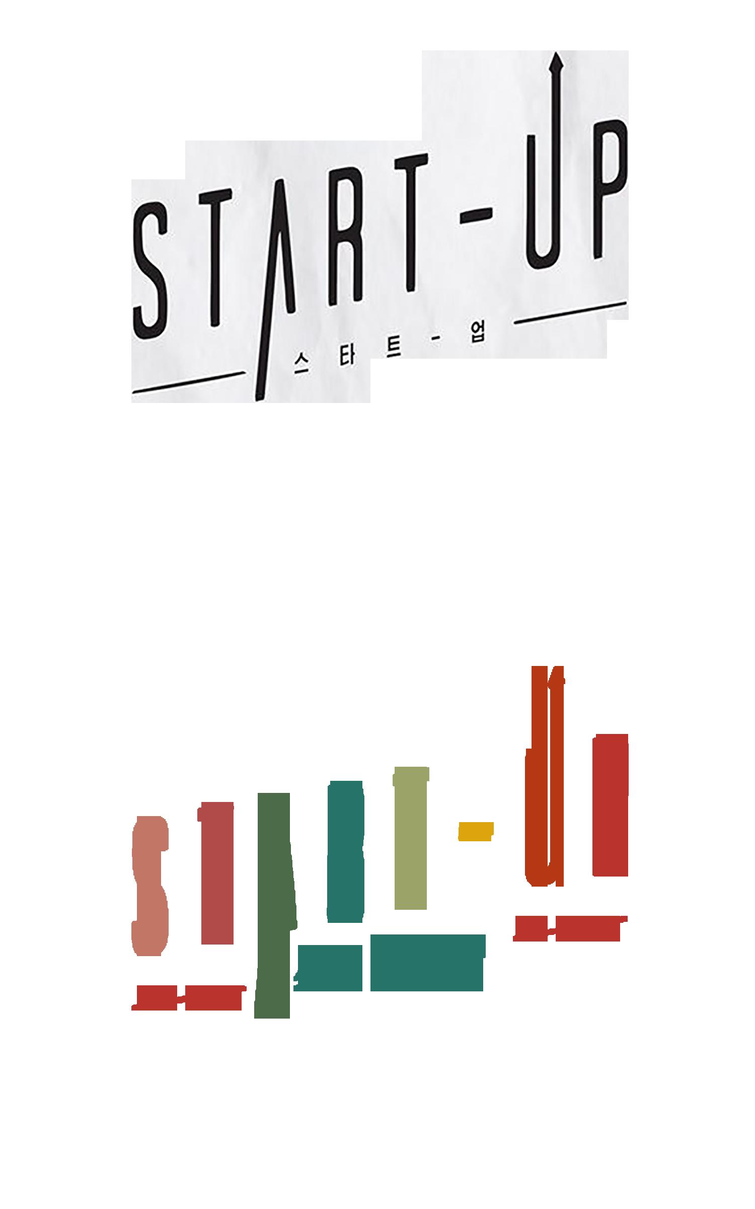Start Up Logo Korean Drama Desain Material Stiker Ilustrasi