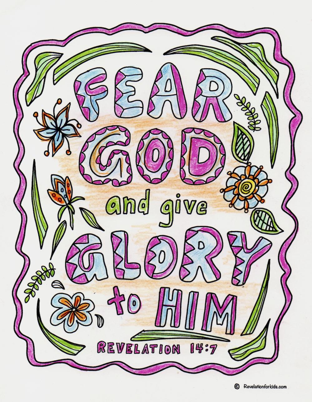- Faithful & True: Color Scripture (With Images) Doodle Pages