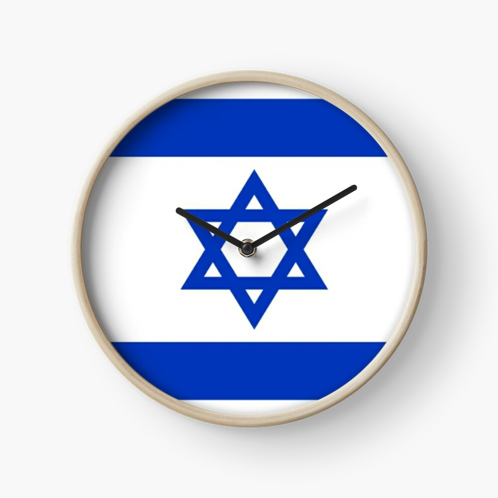 Israel Flag Israeli Flag Patriotic Gifts Gifts For Israelis Jew Jewish By Gracetee Redbubble Israel Flag Israeli Flag Patriotic Gifts