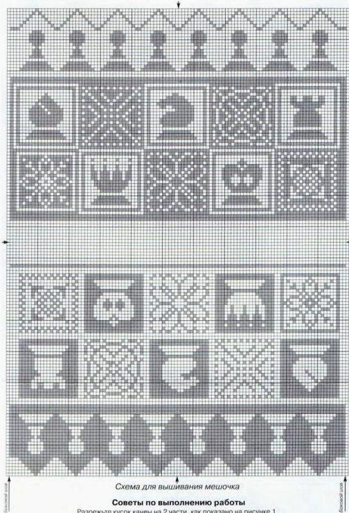 Cross-stitch Chess Board Game Pieces Bag, part 4 | cross stitch ...
