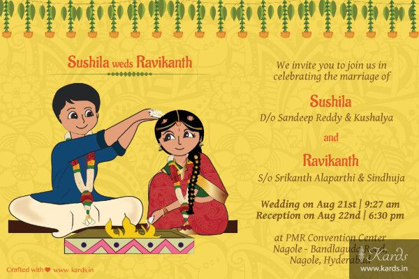 Telugu Wedding Invitation Invitation Design Online Kards Funny Wedding Invitations Caricature Wedding Invitations Cartoon Wedding Invitations