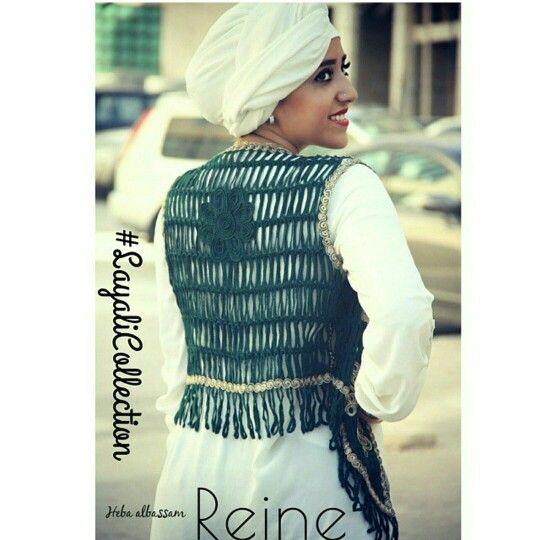 +962 798 070 931 ☎+962 6 585 6272  #ReineWorld #BeReine #Reine #LoveReine #Fashion #InstaReine #InstaFashion #Fashionista #FashionForAll #LoveFashion #FashionSymphony #Amman #BeAmman #Jordan #LoveJordan #ReineWonderland #CrochetVest #Crochet