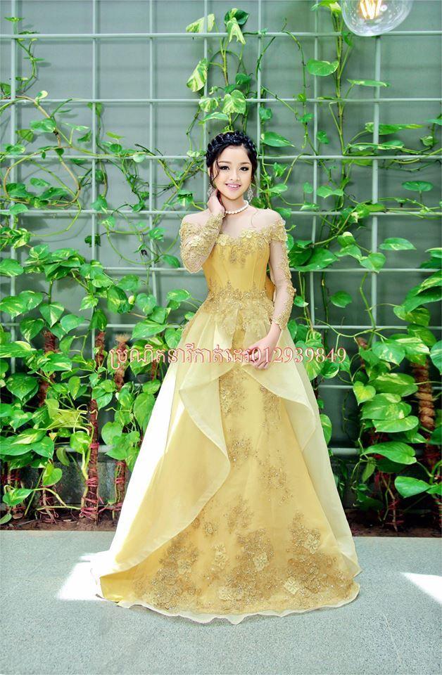 khmer dress | cambodia/khmer dress | Pinterest