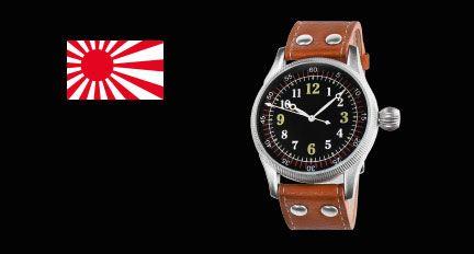 Legendarni Njemaki Avijatiarski Sat Iz 2 Svjetskog Rata 11