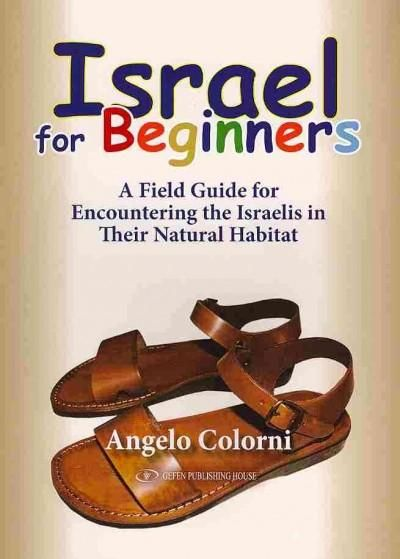 This guide, based on first-hand, day-by-day survival of over three decades in Israel, will help you to first understand, then gradually accept, and eventually almost conform to the Israeli mentality,