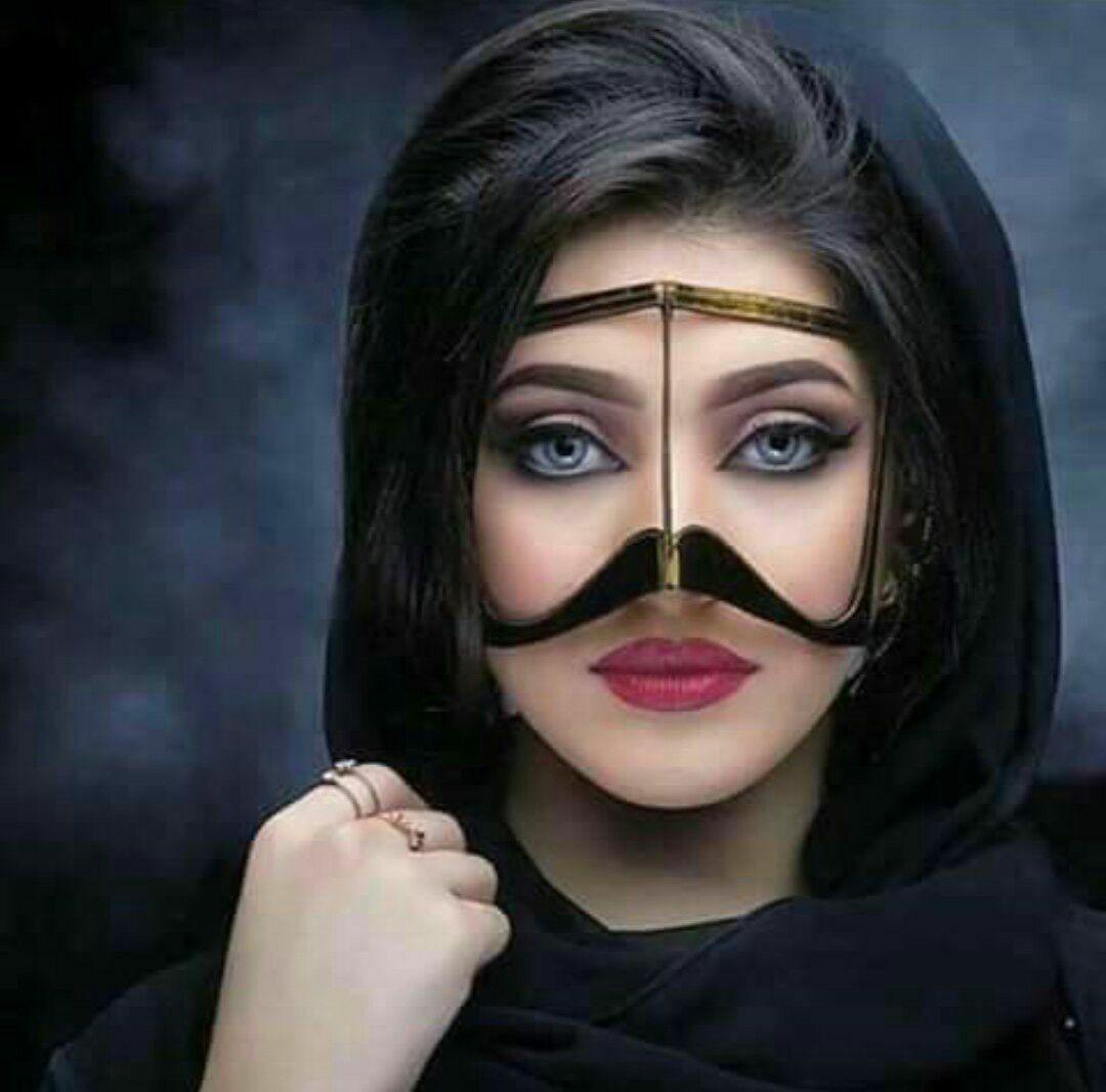 رمزيات بنات Arab Beauty Beautiful Eyes Cute Girl Face