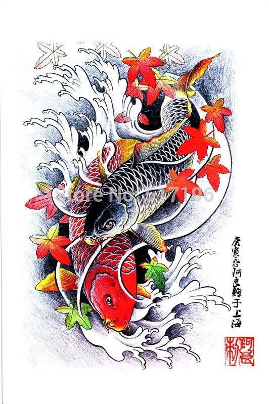 Buy pdf format tattoo book 60pages for Japanese koi design
