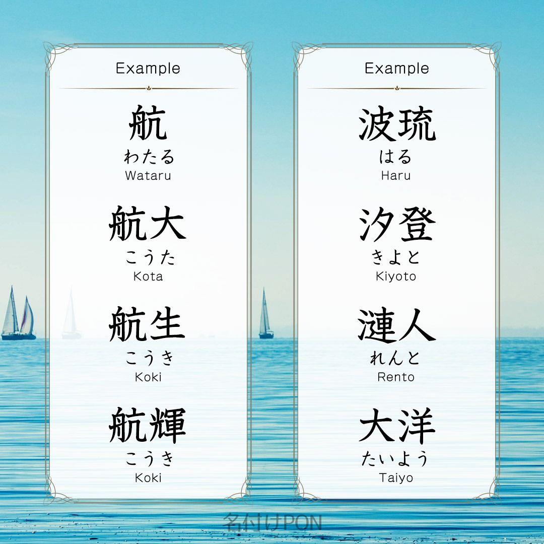 こう 漢字 名前