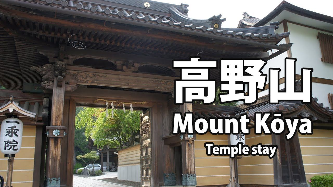 Pin by Yzhou on Japanese gate Japanese gate, Buddhist
