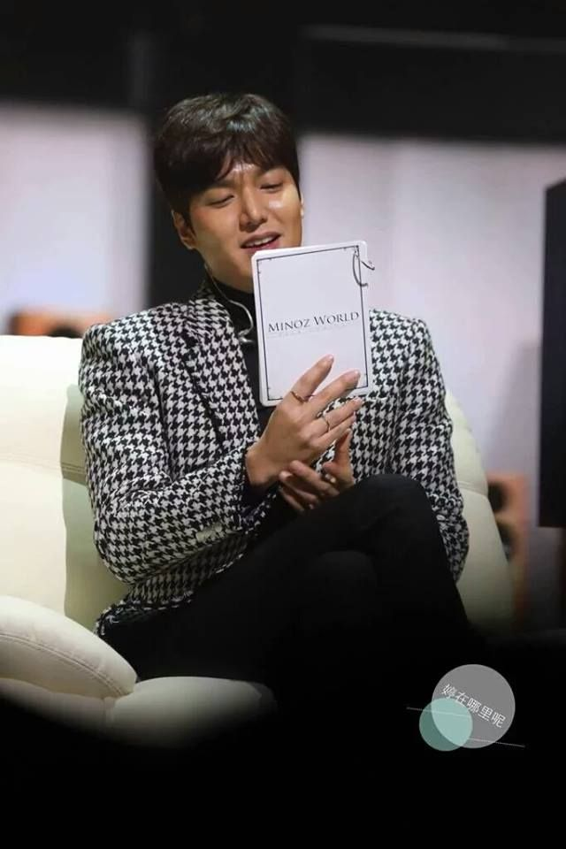 Lee Min Ho, Talk Concert, Seoul, 20160116.