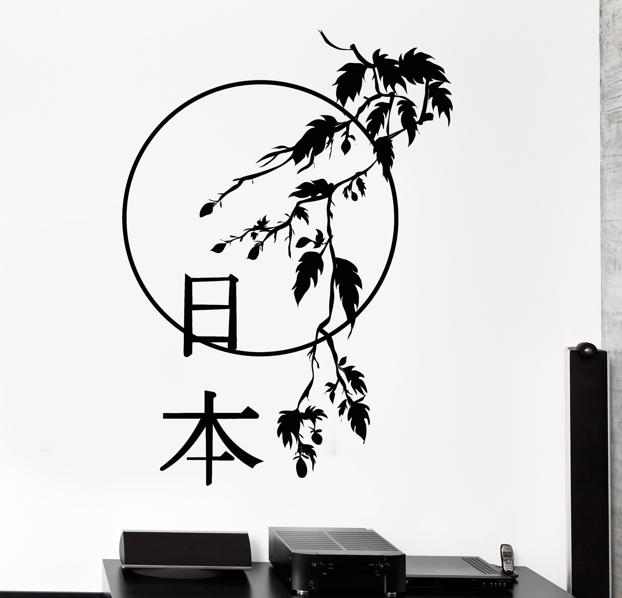 vinyl wall decal written word japan japanese eastern cozy on wall stickers for home id=84502