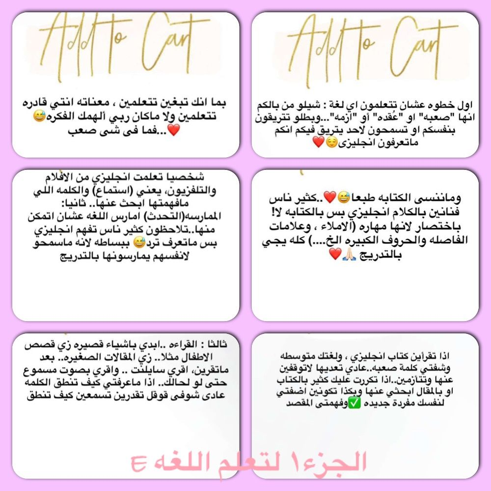 Pin By Memi Hm On تعلم Lil