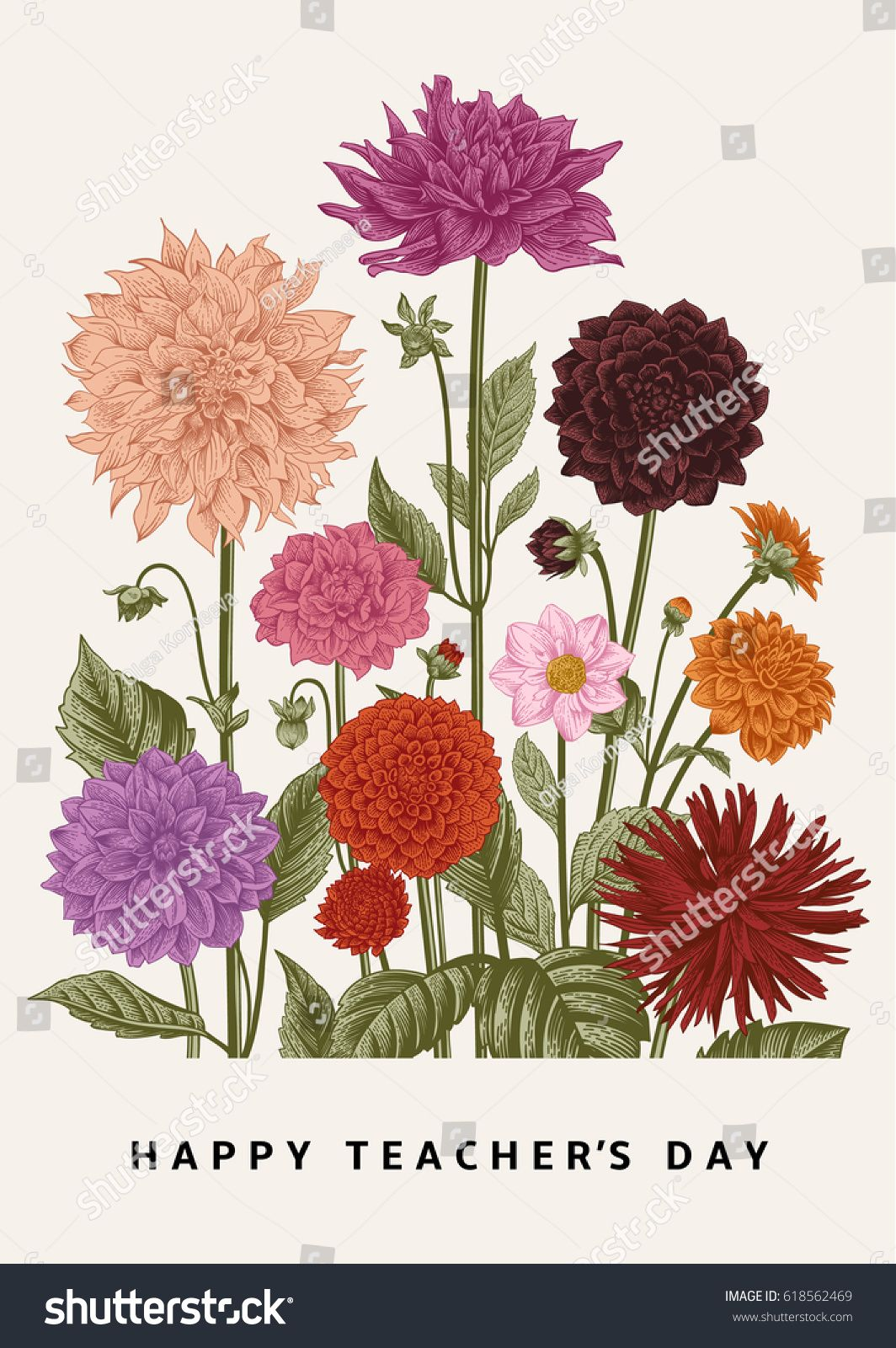 Greeting Card Vector Botanical Floral Illustration Happy Teachers